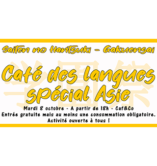 Mardi 8 octobre – Café des langues sur l'Asie