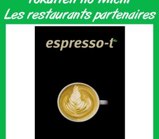 Tokaiten no Michi – espresso-t