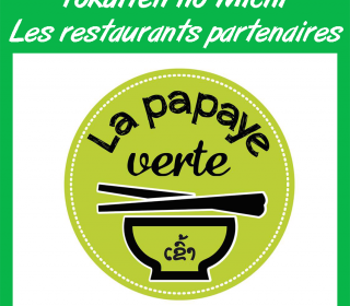 Tokaiten no Michi – La Papaye verte