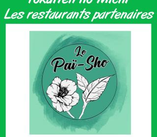 Tokaiten no Michi – Le Paï-Sho