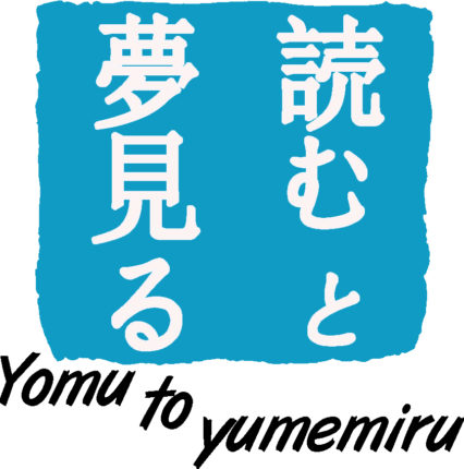 Yomu to Yumemiru