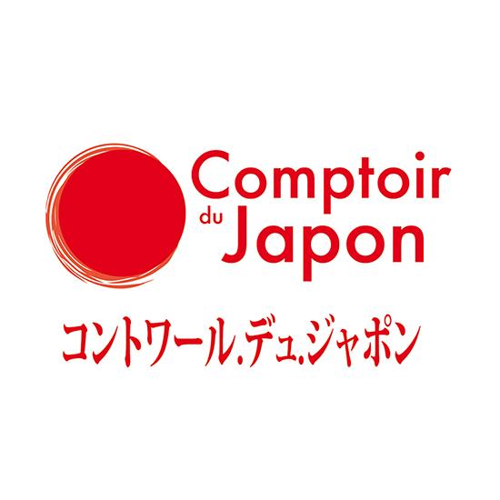 Comptoir du Japon