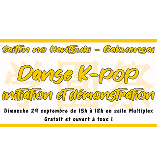 Dimanche 29 septembre – Danse K-pop, initiations et démonstrations